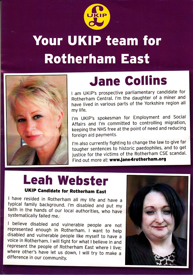Leah Webster 1 9 Mar 2015
