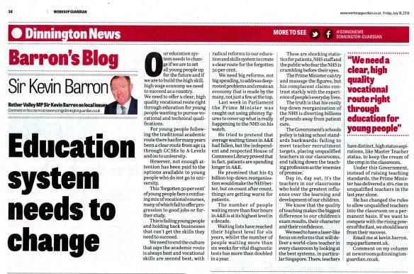 Barron Blog 18 July 2014