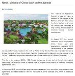 BisChina 31_07_2014