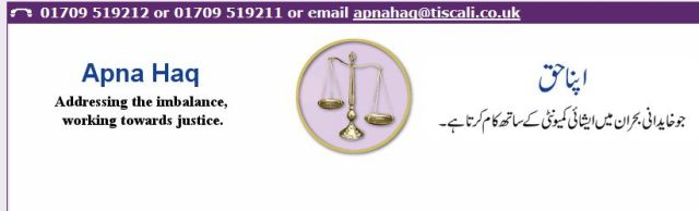 Apna Haq,06_11_2014
